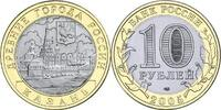 10 Rubel 2005 Russland - Russia Kasan - Kazan - old Russian towns Stemp... 3,00 EUR  +  10,00 EUR shipping