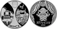 "1 Rubel 2008 Weissrussland Belarus Commemorative coins ""Minsk. Cap... 9,00 EUR"