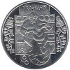 Ukraine 5 Hriwen 2009 uncirculated prooflike BU Stgl potter  8,00 EUR