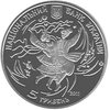 Ukraine 5 Hriwen 5 Griwna 2011 Proof Like BU Hopak - dance  9,00 EUR