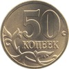 50 Kopeken 2002 P Rußland Umlaufmünze nur sehr schön  1,00 EUR