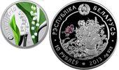 10 Rubel 2013 Belarus - Weissrussland Flowers in Belarus: Polierte Plat... 45,00 EUR  Excl. 10,00 EUR Verzending