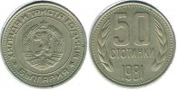 Bulgarien 1.88 Lewa  vorzüglich Currency coin 1981 changed avers: 1300 y... 19,00 EUR