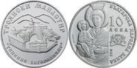10 Lewa 2014 RAR Bulgarien Bulgaria Bulgarian Churches and Monasteries ... 69,00 EUR  excl. 10,00 EUR verzending