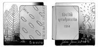 "5 Euro 2014 Lettland - Latvija - Latvia The White Book"" from Janis... 69,00 EUR"