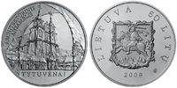 50 Litu + Box 2009 Litauen - Lietuva - Lithuania 50 litas coin dedicate... 59,00 EUR  Excl. 10,00 EUR Verzending