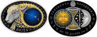 10 Denari 2015 Mazedonien - Macedonia Zodiac - Aries PP teilvergoldet  69,00 EUR  +  10,00 EUR shipping