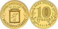 10 Rubel 2015 Rußland - Russia Malojaroslawetz Stempelglanz - unzirkuli... 2,00 EUR  +  10,00 EUR shipping