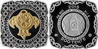 500 Tenge mit Certificate + Box 2015 Kasachstan Treasures of the Stepp ... 69,00 EUR