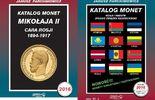 Fachbuch-  lieferbar ab 1. Mai 2016 2016 Russland - GUS - UdSSR Catalog... 19,90 EUR  +  10,00 EUR shipping