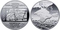 5 Hriwen 5 Griwna 2016 Ukraine Remembrance for the Victims of Crimean T... 15,00 EUR  +  10,00 EUR shipping