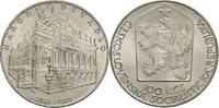 100 Kronen 1983 CSR/CSSR/CSFR - Tschechoslowakei 100 years National The... 9,00 EUR  +  10,00 EUR shipping
