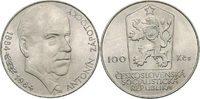 100 Kronen 1984 CSR/CSSR/CSFR - Tschechoslowakei Zapotocky, Antonin - 1... 12,00 EUR  +  10,00 EUR shipping