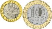 10 Rubel 2005 Russland Russia Old Russian Towns - Mcensk Stempelglanz BU  2,70 EUR  +  10,00 EUR shipping