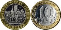 10 Rubel 2004 Russland Russia Old Russian Towns - Dmitrov Stempelglanz BU  3,00 EUR  +  10,00 EUR shipping