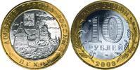 10 Rubel 2003 Russland Russia Old Russian Towns - Pskov Stempelglanz BU  3,00 EUR  +  10,00 EUR shipping
