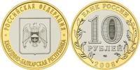 10 Rubel SPB 2008 Russland - Russia Kabadin-Balkaria - Russian Federati... 9,00 EUR  +  10,00 EUR shipping
