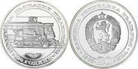 20Lewa 1988 Bulgarien - Bulgaria 100 years Bulgarian State Railways pro... 18,00 EUR  +  10,00 EUR shipping