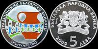 5 Lewa 2009 Bulgarien - Bulgaria Töpferei- Kunst und Handwerk in Bulgar... 29,00 EUR18,00 EUR  +  10,00 EUR shipping