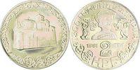 """2 Lewa 1981 Bulgarien - Bulgaria - Бълг """"1300 Jahre Bulgarien –Kirche v... 4,00 EUR  +  10,00 EUR shipping"""