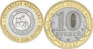 10 Rubel 2006 Russland - Russia Republic Sacha- Jakutia - Russian Feder... 3,00 EUR  +  10,00 EUR shipping