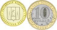 10 Rubel 2006 Russland Russia Sachalin - Region - Russian Federation St... 2,70 EUR  +  10,00 EUR shipping