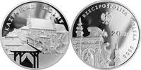 20 Zlote 2008 Polen - Polska Kazimierz Dolny Proof -PP  24,90 EUR  +  10,00 EUR shipping