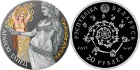 20 Rubel 2011 Belarus Weissrussland Arabic dance . magic of dance Polie... 69,00 EUR