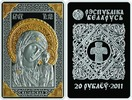 20 Rubel 2011 Weißrußland- Belarus Icon of the Most Holy Theotokos of K... 79,00 EUR