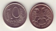 10 Rubel MMD 1993 Rußland - Russia - Росс Circulation coin of Russian F... 1,00 EUR
