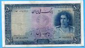 500 Rials, (1944), Iran,  IV,  220,00 EUR193,00 EUR  +  7,00 EUR shipping
