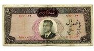 500 Rials, 1341(1962) Iran,  IV,  65,00 EUR  +  7,00 EUR shipping