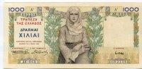 1000 Drachmen, 1935 Griechenland,  I-II,  85,00 EUR  +  7,00 EUR shipping