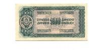 100 Dinara, 1943, Jugoslavien,  II,  56,00 EUR  +  7,00 EUR shipping