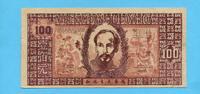 100 Dong, (1948), Vietnam,  II,  65,00 EUR  +  7,00 EUR shipping