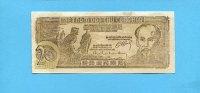 20 Dong, (1948), Vietnam,  II,  69,00 EUR  +  7,00 EUR shipping