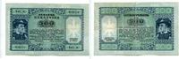 500 Lire, 1944, Deutsche Besatzung.II Weltkrieg-Laibach, Sparkasse der ... 215,00 EUR  +  7,00 EUR shipping