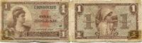 1 Dollar (1954) USA, Militärgeld, stark gebraucht  18,00 EUR