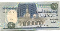 5 Pounds 1992 Ägypten,  I  3,00 EUR  +  7,00 EUR shipping