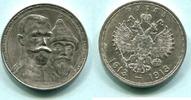 1 Rubel 1913 Russland, 300 Jahre Romanov Dynastie, vz  135,00 EUR  +  7,00 EUR shipping