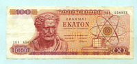100 Drachmai 1967 Griechenland,  III  3,00 EUR  +  7,00 EUR shipping