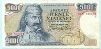 5000 Drachmai 1984 Griechenland,  III  19,50 EUR  +  7,00 EUR shipping