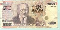 10000 Drachmai 1995 Griechenland,  III  33,00 EUR  +  7,00 EUR shipping