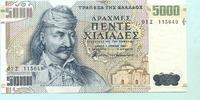 5000 Drachmai 1997 Griechenland,  unc,  39,50 EUR  +  7,00 EUR shipping
