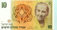 10 Neue Sheqalim 1987 Israel,  Unc  15,00 EUR  +  7,00 EUR shipping