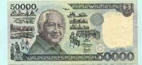 50000 Rupiah (1998) Indonesien,  III  12,00 EUR  +  7,00 EUR shipping