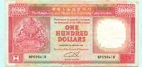 100 Dollars 1991 Hongkong,  III  14,50 EUR  +  7,00 EUR shipping