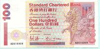 100 Dollars 1994 Hongkong,  II-III  19,50 EUR  +  7,00 EUR shipping