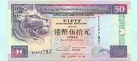 50 Dollars 1994 Hongkong,  II  13,50 EUR  +  7,00 EUR shipping
