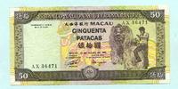 50 Patacas 1992 Macau,  III  12,50 EUR  +  7,00 EUR shipping